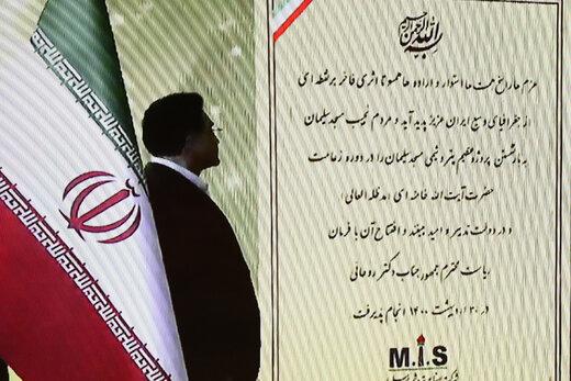 مراسم بهره برداری از طرح های ملی وزارت نفت