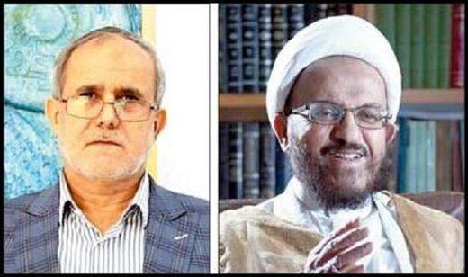 سرمایهسازی در علوم انسانی ایران معاصر