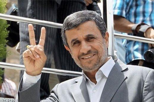 اولین عکس از محمود احمدی نژاد در جلسه مجمع تشخیص بعد از ردصلاحیتش