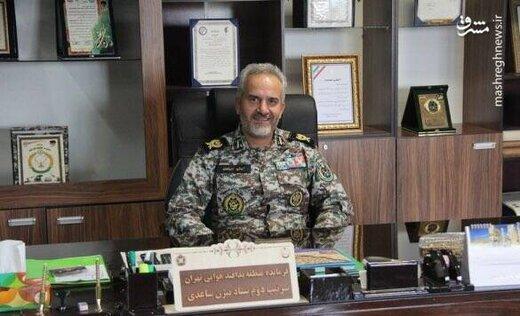 ترور فرمانده پدافند هوایی صحت دارد؟
