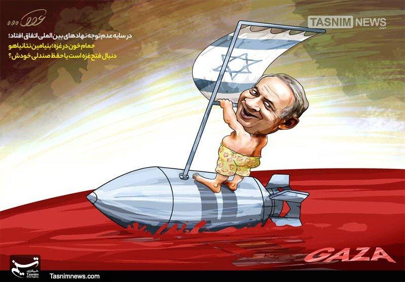 ببینبد: موج سواری نتانیاهو روی خون فلسطینیان!