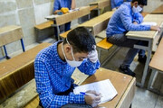 پایان امتحانات حضوری دانش آموزان/ امتحانات با حساسیت ویژه برگزار شد