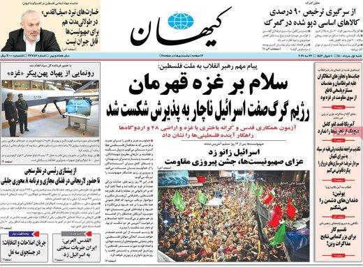 کیهان دوباره عصبانی شد: ریزش یک میلیون واحدی یعنی «اوج بورس»؟!
