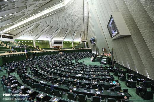 اولویت مجلس در دوره فعالیت دولت سیزدهم چیست؟