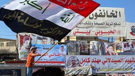 افشای مذاکرات محرمانه در عراق