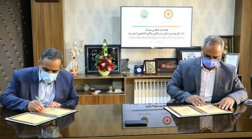 ارائه خدمات حقوقی به مددجویان بهزیستی از طریق کانون وکلای استان یزد
