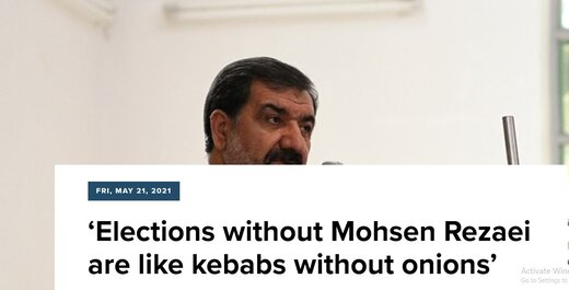 شباهت بین محسن رضایی و یک مقام آمریکایی /عاشقان ریاست جمهوری که ناکام می مانند