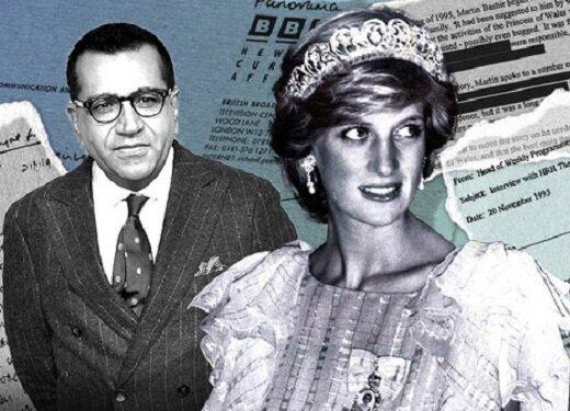 پشتپرده مصاحبه جنجالی بیبیسی با پرنسس دایانا فاش شد