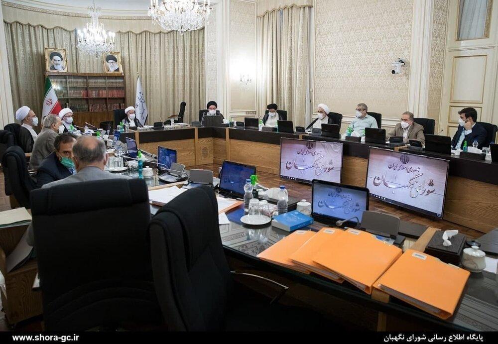 این پرونده های روی میز شورای نگهبان متعلق به کدام کاندیداهاست؟+عکس