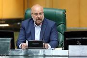 قالیباف یک قانون را برای اجرا به روحانی ابلاغ کرد