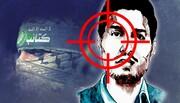 اسرائیل با اعتراف به شکست؛هدف از طولانی کردن جنگ غزه را اعلام کرد