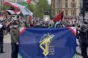 ببینید |  پرچم سپاه پاسداران در خیابانهای لندن
