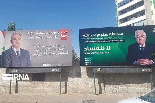 حال و هوای دمشق در آستانه انتخابات ریاست جمهوری