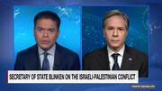 بلینیکن:سوالی که ایرانیها باید پاسخ دهند و هنوز جوابی برایش نداریم!/روابط خوب تهران و ریاض به معنای پایان جنگ است