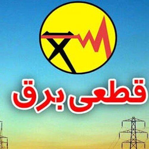دادستان همدان: هرگونه قطع برق در استان همدان ممنوع است