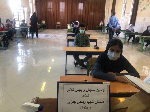 شرط باز شدن مدارس در مهرماه