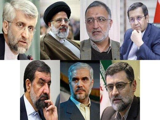 مصوبه انتخاباتی شورای نگهبان در ترازوی عمل/ کدامیک از این 7 کاندیداها معیارهای لازم دا دارند؟