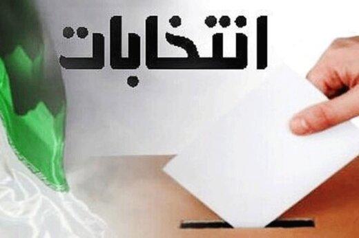 ببینید | نامزدهای تایید صلاحیت شده برای انتخابات ریاست جمهوری مشخص شدند