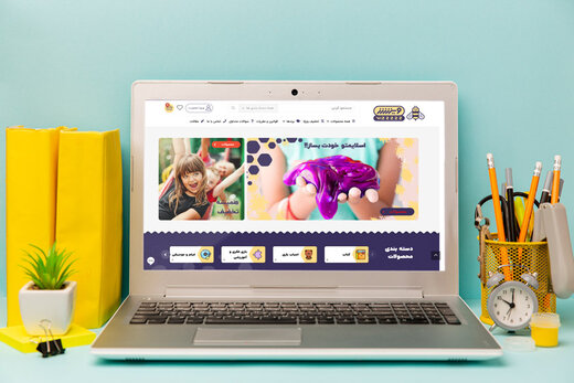 خرید اسباب بازی دخترانه و پسرانه از سایت ویززززز