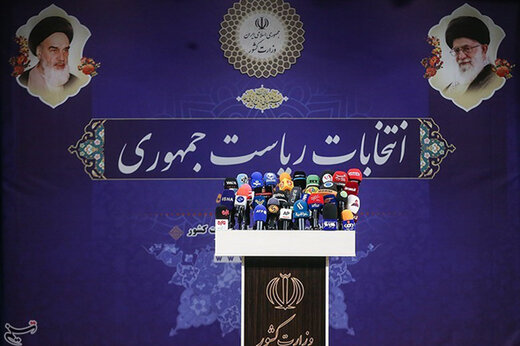 Iran's electoral body announces approved nominees