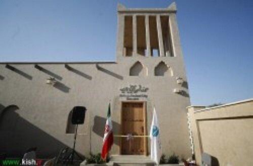اعلام ساعات بازدید از سایت موزه حریره