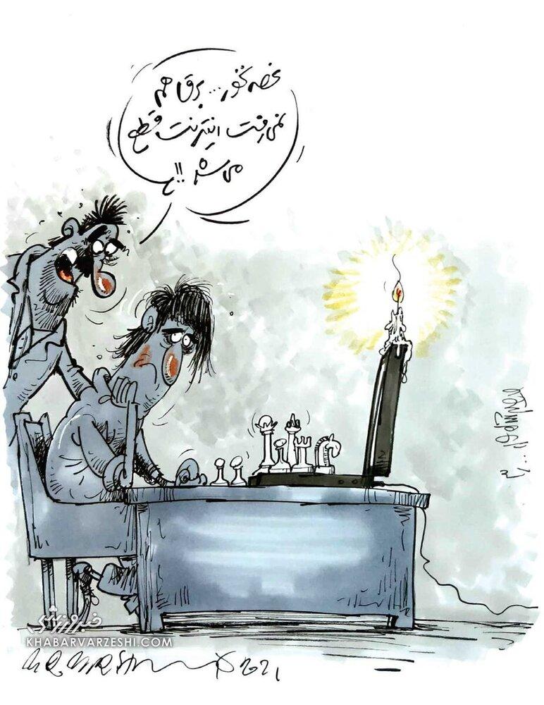ببینید قطعی برق چطور شطرنجبازان ایرانی را کیشومات کرد!