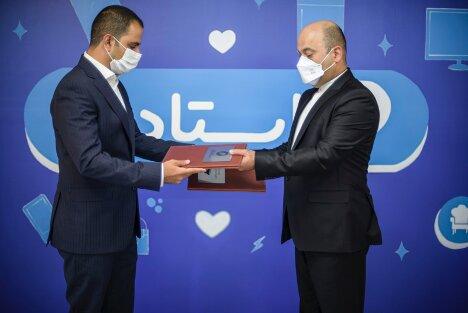5566363 - حضور هلدینگ چند رشته ای گروه اقتصادی کرمان خودرو در استارتاپ خدمات آنلاین «استادکار»
