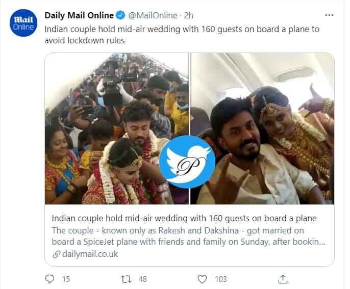 عکس   عروسی هوایی در هند با ۱۶۰ مهمان