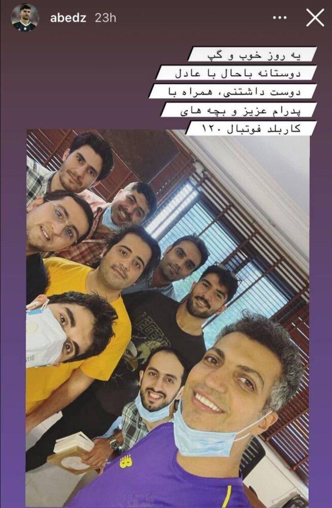 دیدار فردوسیپور با عابدزاده/عکس