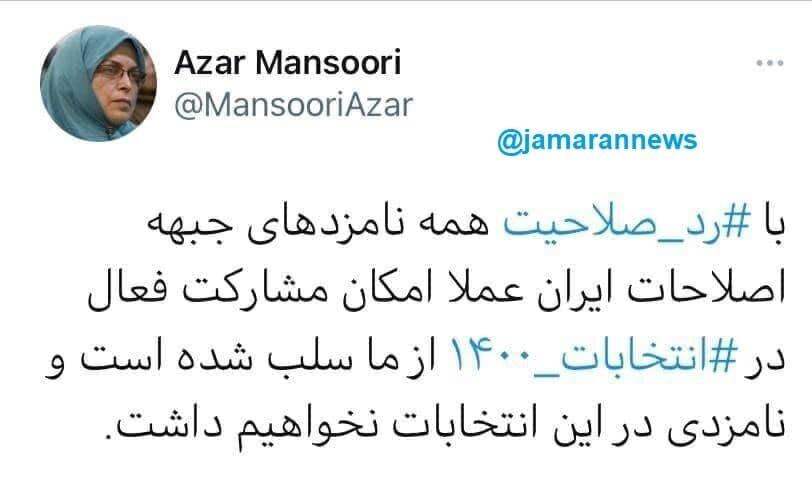 اصلاح طلبان پشت مهرعلیزاده را خالی کردند /نامزدی در این انتخابات نداریم