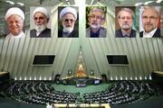 لاریجانی همچنان رکورددار پارلمان/تغییر سبد رأی ناطق نوری طی ۲ سال