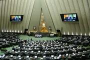 مراسم تحلیف نمایندگان جدید در مجلس برگزار شد
