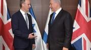 راب به نتانیاهو: همیشه میتوانی روی ما حساب کنی!