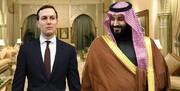 نقش بن سلمان و کوشنر در کودتای اردن لو رفت