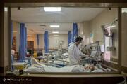 افزایش مبتلایان به کرونا؛ دیروز نزدیک به ۱۱۸۰۰ بیمار شناسایی شدند