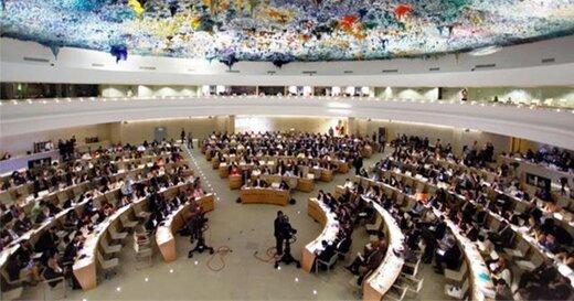 واکنش آمریکا به قطعنامه شورای حقوق بشر علیه اسرائیل