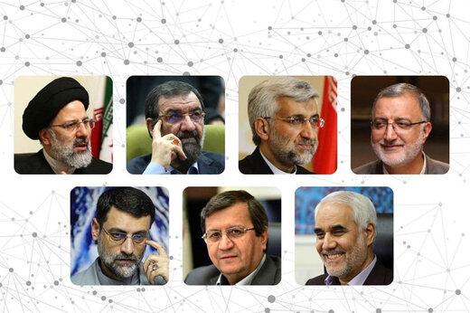 ببینید | برنامههای انتخاباتی امروز نامزدهای ریاستجمهوری در رسانه ملی