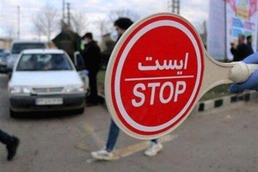 تردد در این خیابانهای تهران مسدود شد