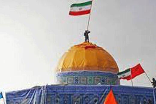 ببینید | برافراشته شدن پرچم ایران در مسجدالاقصی