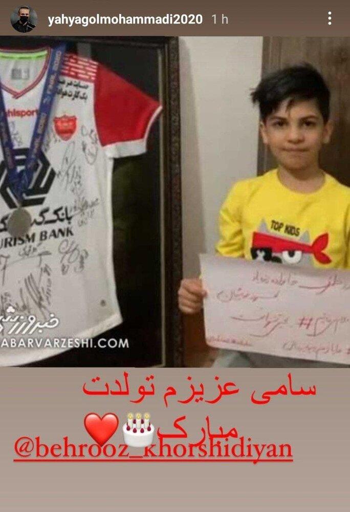 تبریک تولد زیبای گلمحمدی/عکس