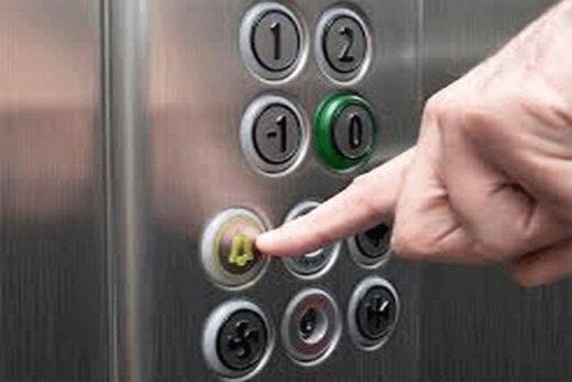 ببینید | هنگام قطع برق در آسانسور چه کنیم؟