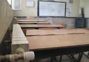 سیستم گرمایشی ۵۴۹ مدرسه آذربایجانغربی، استانداردسازی میشود