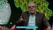 توصیه عباس عبدی به جناح های سیاسی: نسلهای قبلی تان را کنار بگذارید