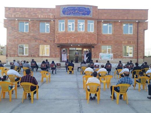افتتاح مدرسه ۶ کلاسه برادران کریمی در محله ماسور خرم آباد