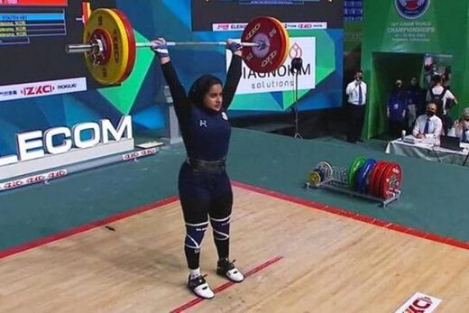 ببینید   تاریخسازی دختر وزنهبردار ایران در قهرمانی جوانان جهان