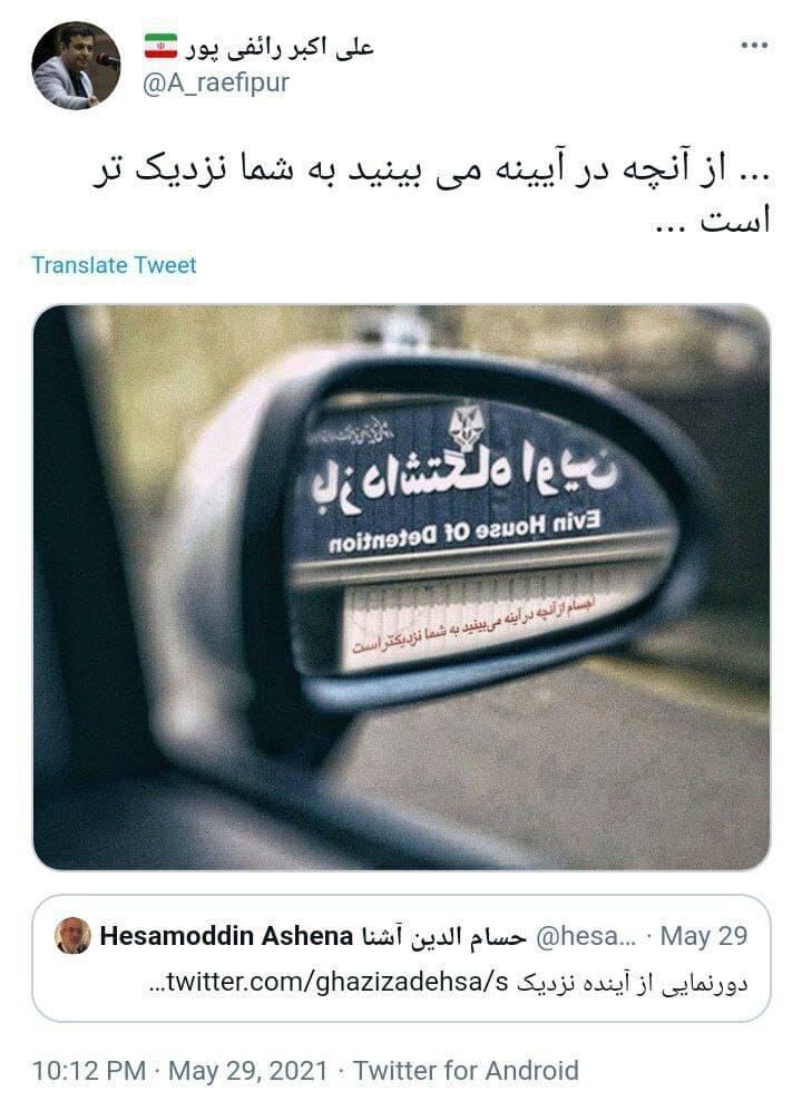 سعید قاسمی همسر آیت الله هاشمی و احمدی نژاد را تهدید کرد /دیدار یک چهره تندرو با قاضی زاده هاشمی