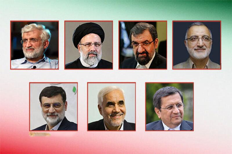 اعلام زمان اولین مناظره سیزدهمین دوره انتخابات ریاست جمهوری