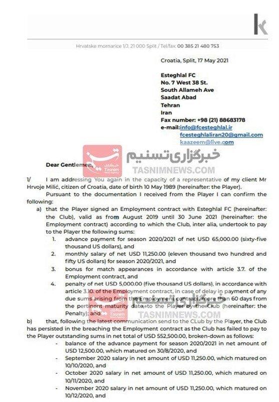 سند تهدید میلیچ توسط استقلال/عکس