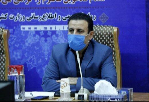 ترتیب اعلام آرای چهار انتخابات ۲۸ خرداد