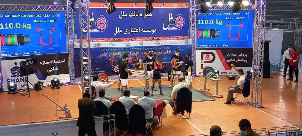 این یک ظلم به پاورلیفتینگ ایران است